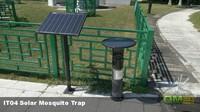 專業滅蚊產品太陽能滅蚊機QM-IT04